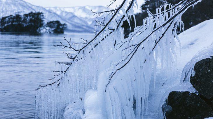 冬季休暇のご案内